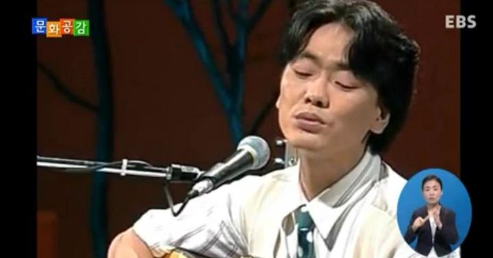 문화 공감 - 뮤지컬로 부활한 '김광석'