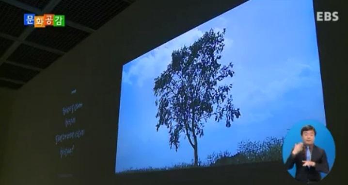 문화 공감 - 미술 작품에 담긴 '사랑의 순간'