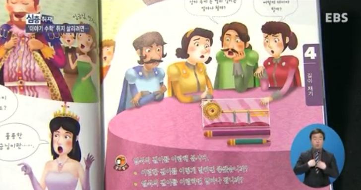 '언어능력·입시'가 걸림돌
