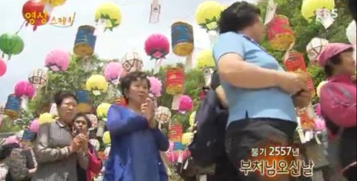 영상 스케치 <불기 2557년 부처님오신날>