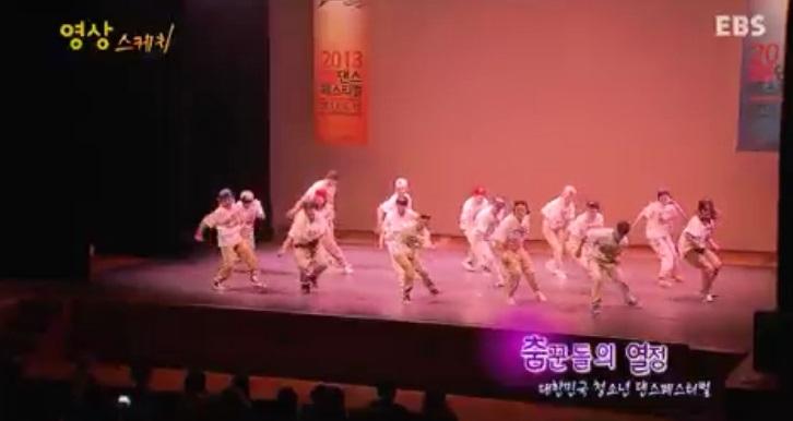 영상 스케치 <춤꾼들의 열정>
