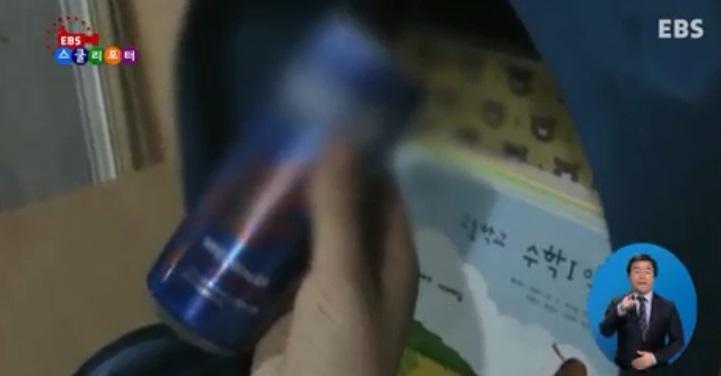 <스쿨리포트> 교실까지 침투한 카페인 음료