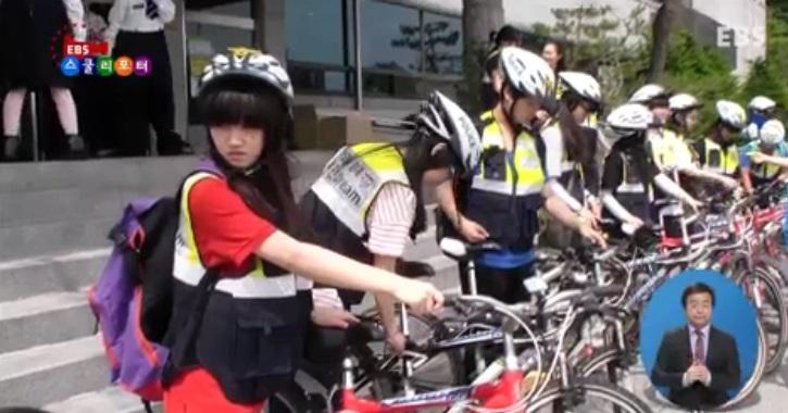 <스쿨리포트> 함께 타는 자전거 '스쿨 바이크'