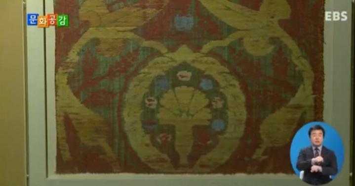 문화 공감 - 신비한 천일야화의 예술, 이슬람의 보물 展