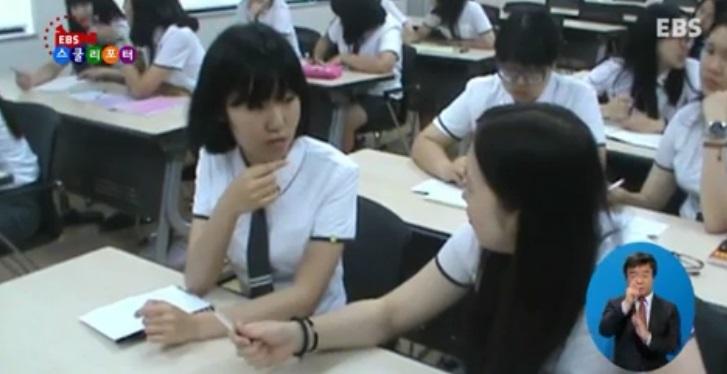 <스쿨리포트> '우정 경찰관'‥내 친구, 내가 지켜요!