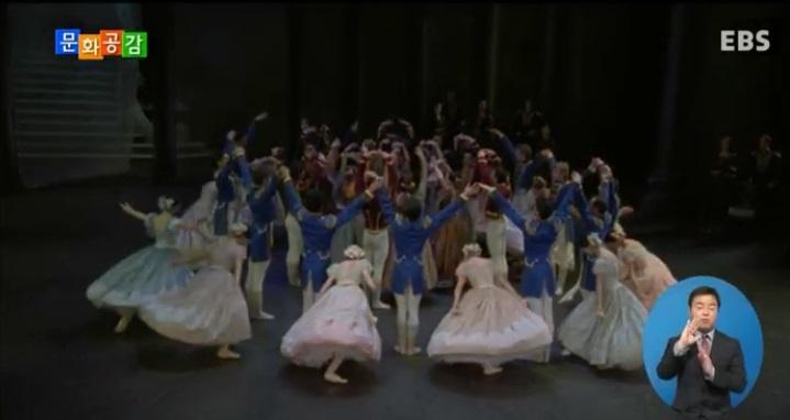 '춤'의 매력 전하는 영화 한  어때요?