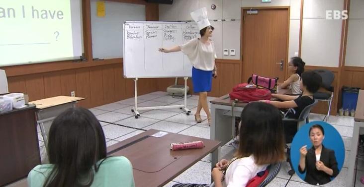 새로운 영어 교수법