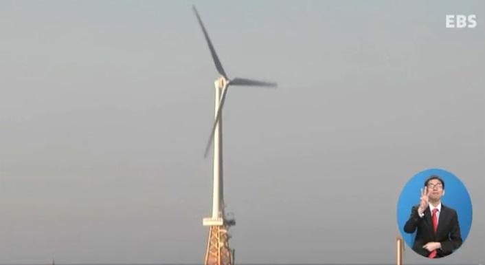 '바닷바람'으로 에너지 위기 돌파