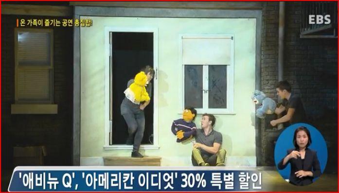 문화공감 - 추석 연휴, 공연 할인 풍성!