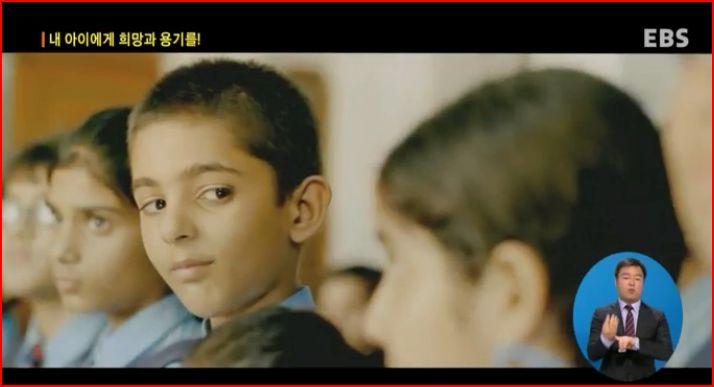 문화공감 - 아이와 함께 '감성'을 깨우는 영화 한 편