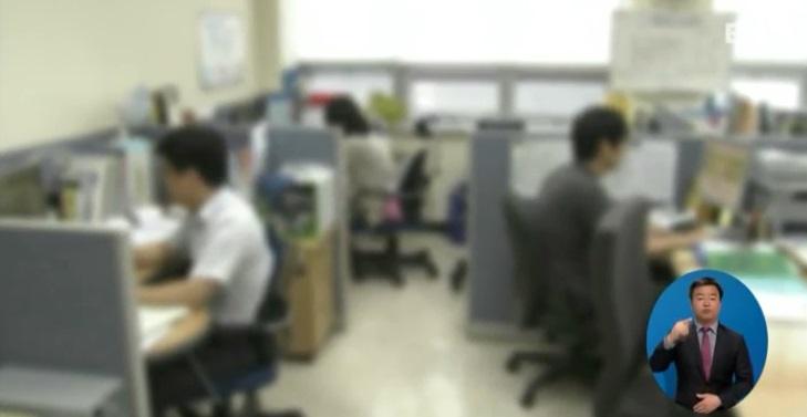 [단독] 입학사정관, 정규직은 16.7% 불과