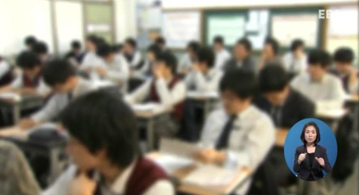 학교폭력 가해 학생 '폭탄 돌리기' 몸살