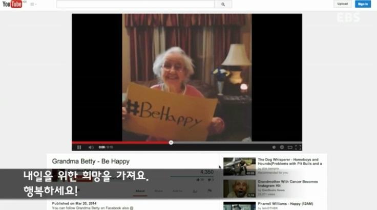 <뉴스G> '우리'의 할머니, 베티