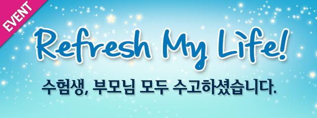 Refresh My Life