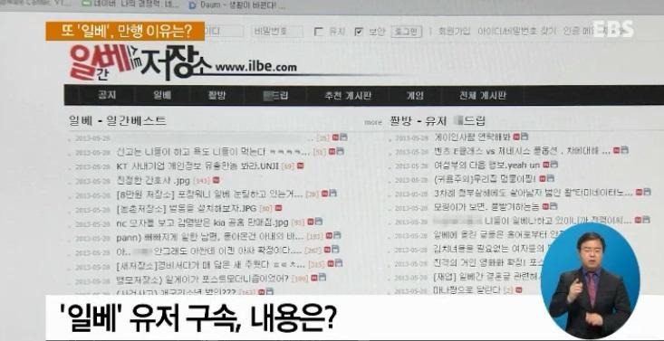 금주의 이슈 '하재근의 문화읽기'