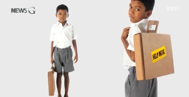 <뉴스G> 아이들을 위한 발명