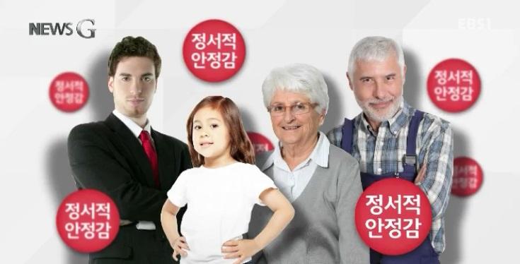 <뉴스G> 할아버지 할머니의 육아능력