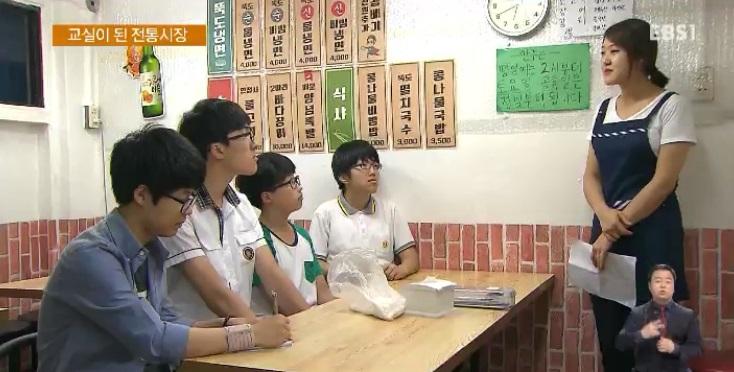 살아있는 '경제교실'‥전통시장의 교육실험