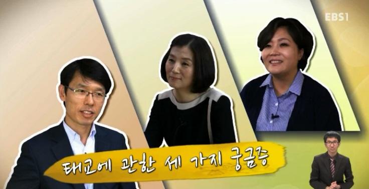 <육아멘토 삼인문답> 태교에 관한 세 가지 궁금증