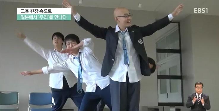 <교육 현장 속으로> 日 코리아국제중고등학교에서 '우리'를 만나다