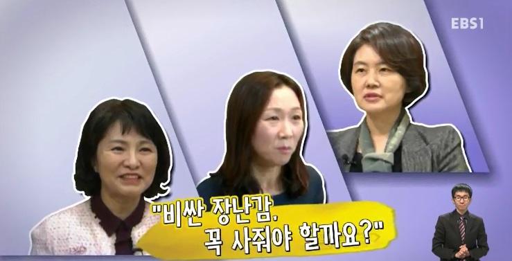 <육아멘토 삼인문답> 비싼 장난감, 꼭 사줘야 할까?