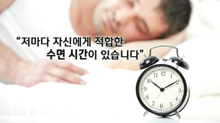 <뉴스G> 하루에 잠을 4시간만 자는 사람