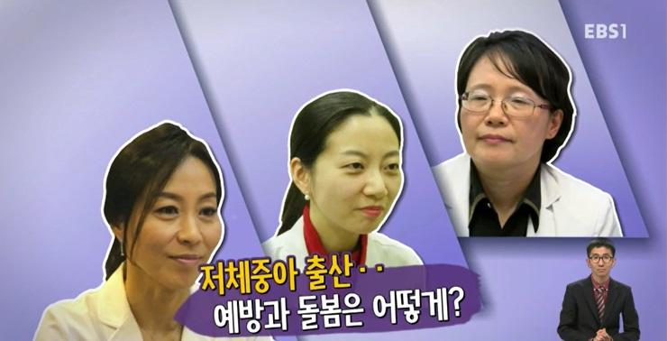 <육아멘토 삼인문답> 저체중아 출산‥예방과 돌봄은 어떻게?