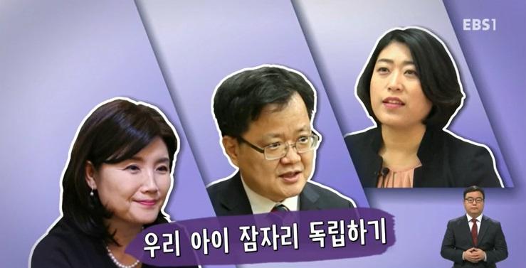 <육아멘토 삼인문답> 우리 아이 잠자리 독립하기