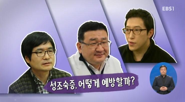 <육아멘토 삼인문답> 성조숙증, 예방할 수 있을까?