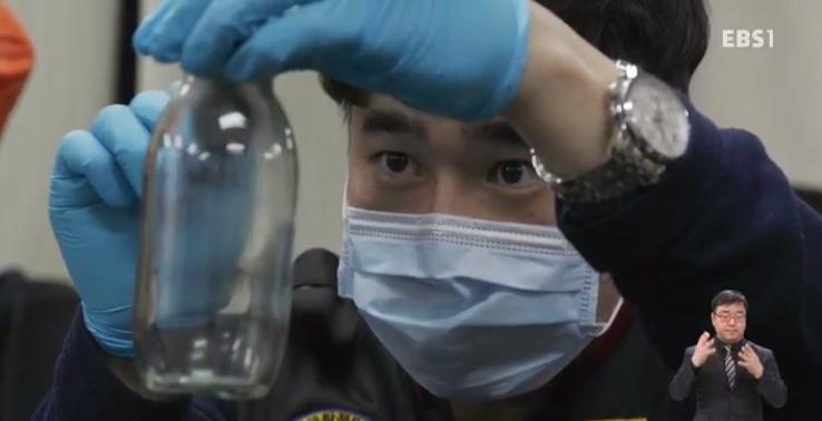 <꿈을 job아라> 한국에도 '탐정' 생긴다