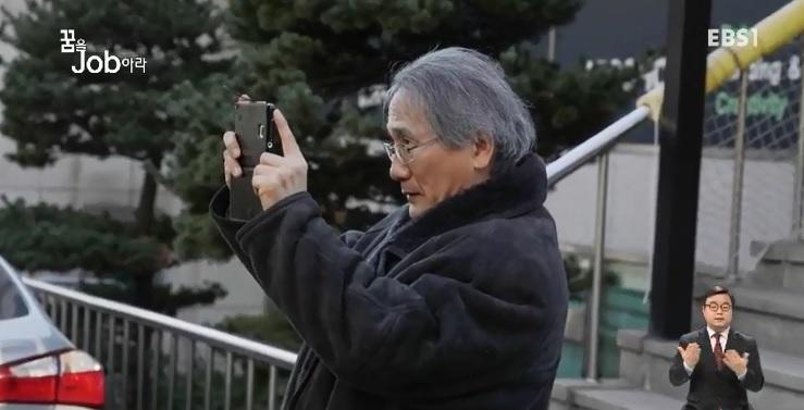 <꿈을 job아라> 평균 연령 60세, 역사를 기록하다