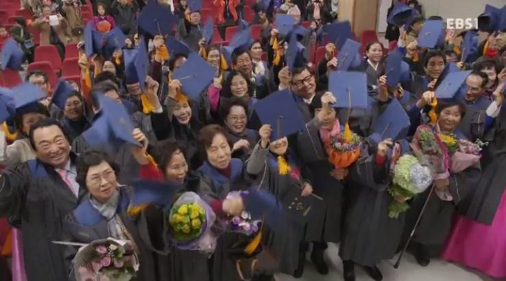 <교육 현장 속으로> 배움의 때는 지금! '방송통신중학교 제1회 졸업식'