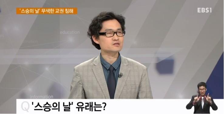 <하재근의 문화읽기> '스승의 날' 무색한 교권 침해