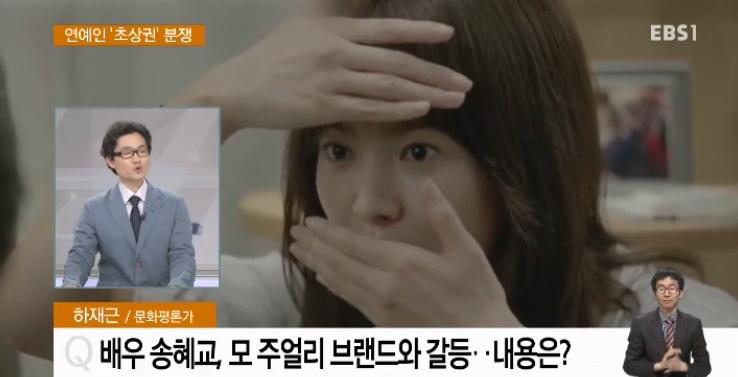 <하재근의 문화읽기> 연예인 '초상권' 분쟁