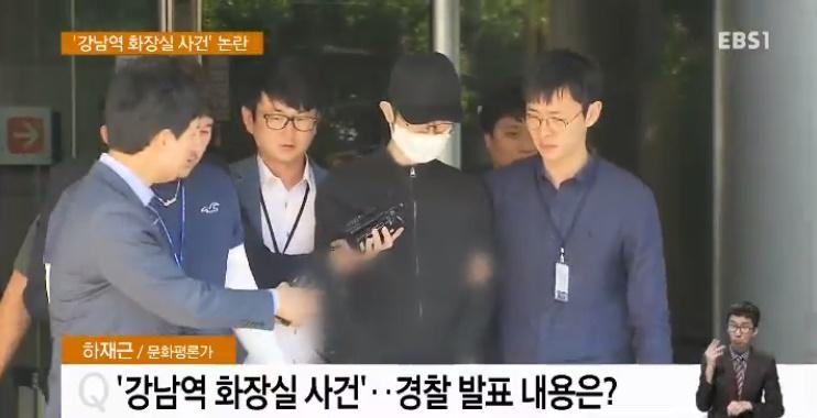 <하재근의 문화읽기> '강남역 화장실 사건'이 일으킨 논란들