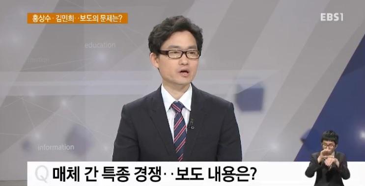 <하재근의 문화읽기> 홍상수·김민희 보도에 나타난 문제점