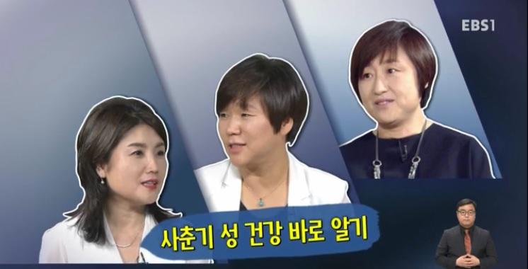 <부모멘토: 사춘기를 부탁해> 사춘기 성 건강 바로 알기