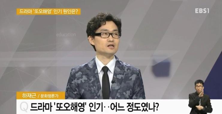 <하재근의 문화읽기> 드라마 '또오해영' 인기 원인은?