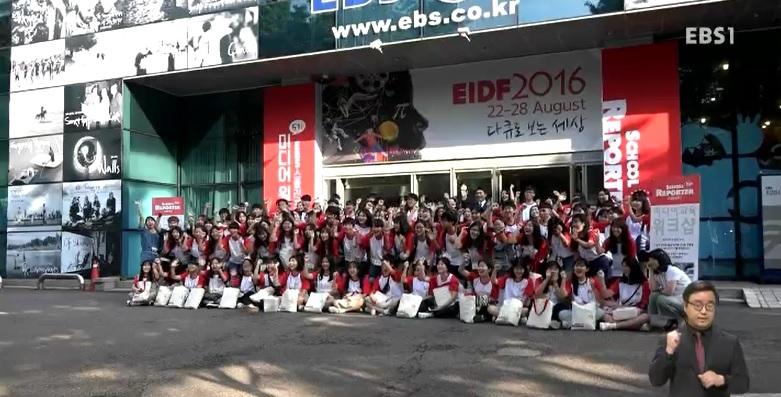 <스쿨리포트> 꿈과 열정이 가득한 EBS 스쿨리포터 5기 출범!