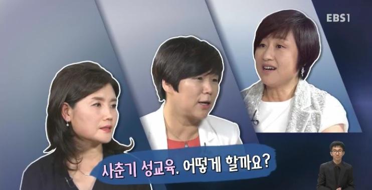 <부모멘토: 사춘기를 부탁해> 사춘기 성교육, 어떻게 할까요?