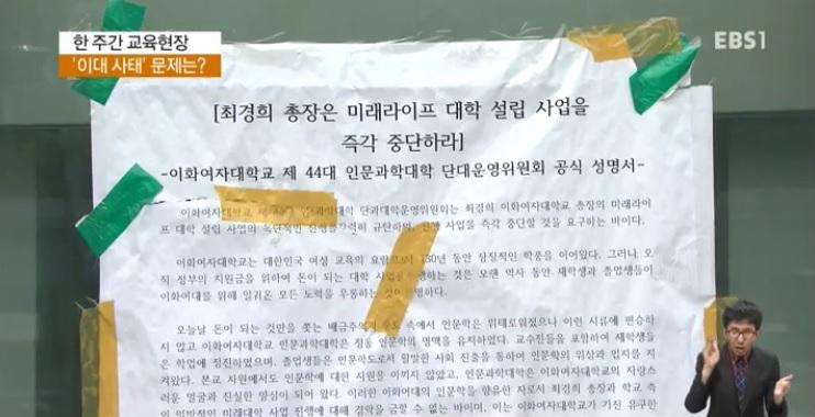 <한 주간 교육현장>