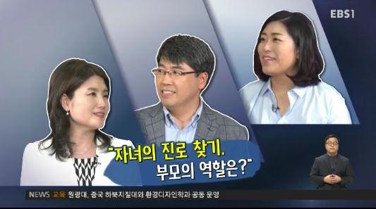 <부모멘토: 사춘기를 부탁해> 자녀의 진로 찾기, 부모의 역할은?