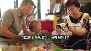부모-위대한 엄마 열전