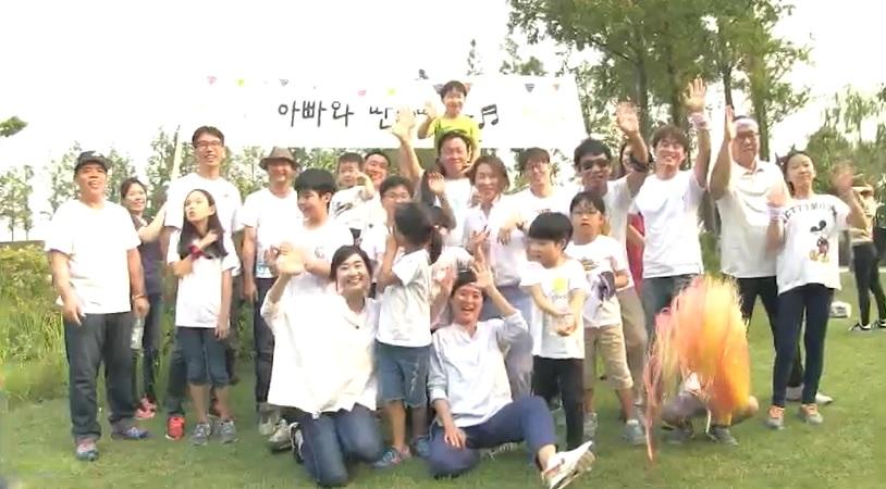 <교육현장 속으로> 커뮤니티 댄스 '아빠와 딴스 딴스'
