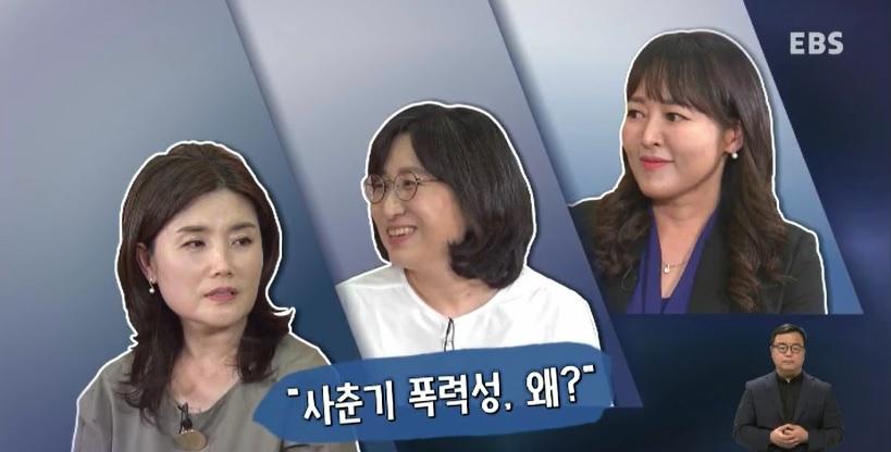 <부모멘토: 사춘기를 부탁해> 사춘기 폭력성, 왜?