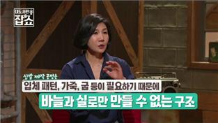 대도서관 잡(JOB)쇼