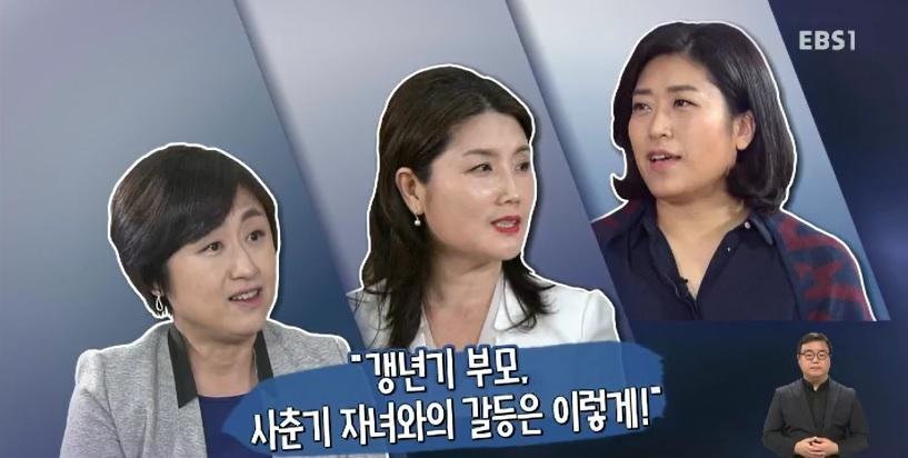 <부모멘토: 사춘기를 부탁해> 사춘기 자녀-갱년기 부모 갈등은 이렇게!