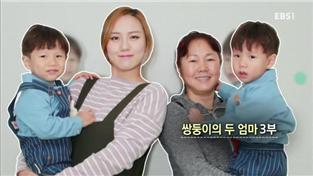 부모-위대한 엄마