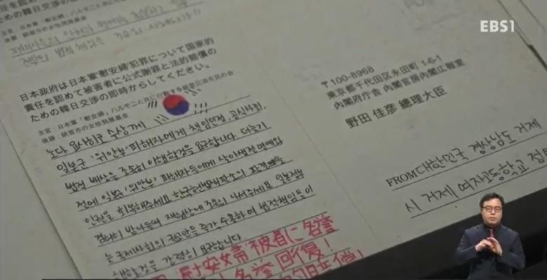 <스쿨리포트> 일본군 '위안부' 피해 할머니들의 명예회복을 위하여