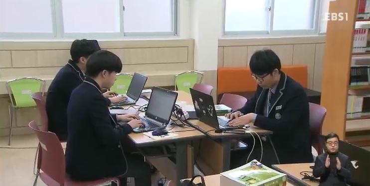 [4차 산업혁명 시대, 교육현장을 가다 8편] '실무·현장형 SW인재' 기른다